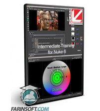 آموزش  Intermediate Training for Nuke 6