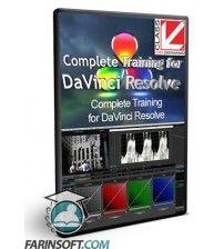 آموزش  Complete Training for DaVinci Resolve