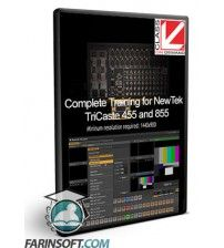 آموزش  Complete Training for NewTek TriCaste 455 and 855