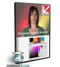 آموزش  Designers Guide to Illustrator