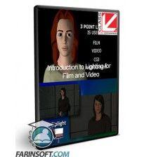 آموزش  Introduction to Lighting for Film and Video