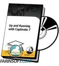 آموزش Lynda Up and Running with Captivate 7