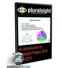 آموزش PluralSight An Introduction to Microsoft Project 2010 and 2013