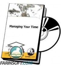 آموزش Lynda Managing Your Time