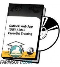 آموزش Lynda Outlook Web App (OWA) 2013 Essential Training