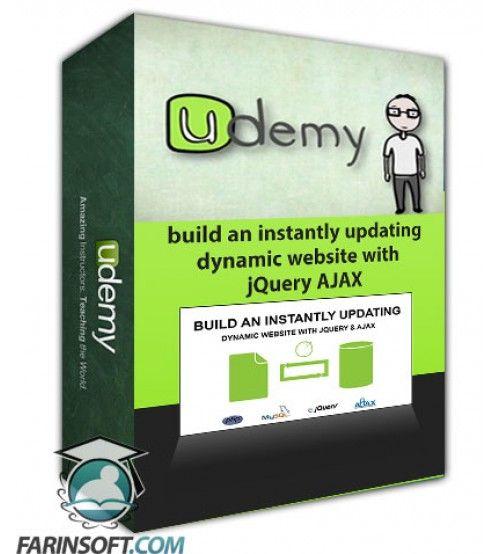 آموزش Udemy build an instantly updating dynamic website with jQuery AJAX