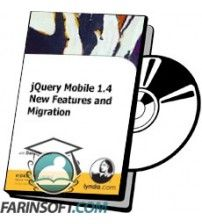 آموزش Lynda jQuery Mobile 1.4 New Features and Migration