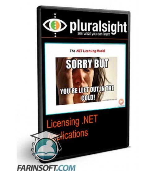 آموزش PluralSight Licensing .NET Applications