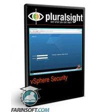 دانلود آموزش PluralSight vSphere Security