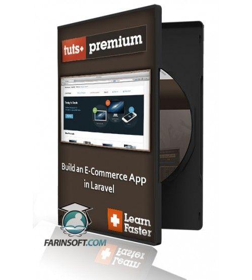 آموزش Tuts+ Build an E-Commerce App in Laravel