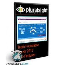 آموزش PluralSight Team Foundation Server 2013 New Features