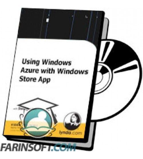 آموزش Lynda Using Windows Azure with Windows Store App