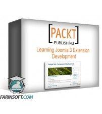 دانلود آموزش PacktPub Learning Joomla 3 Extension Development