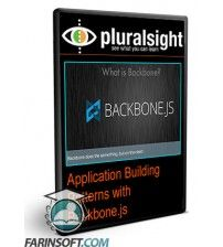آموزش PluralSight Application Building Patterns with Backbone.js