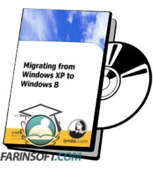 آموزش Lynda Migrating from Windows XP to Windows 8