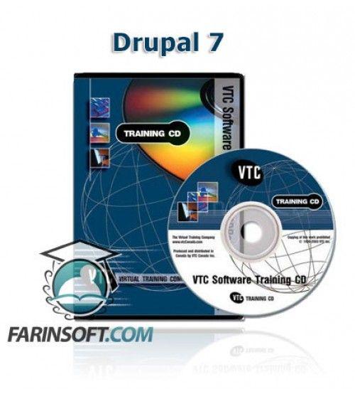 آموزش VTC Drupal 7