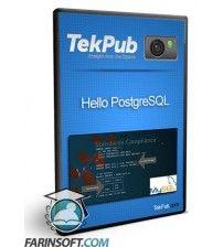 آموزش  Hello PostgreSQL