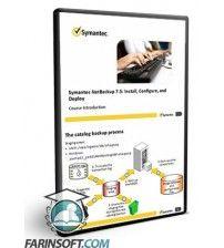 دانلود آموزش Symantec NetBackup 7.5 For Windows Administration 250-371