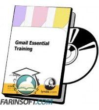 آموزش Lynda Gmail Essential Training