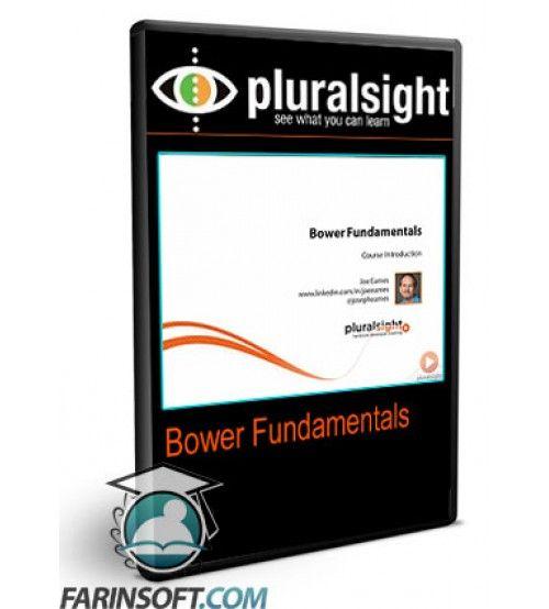 آموزش PluralSight Bower Fundamentals