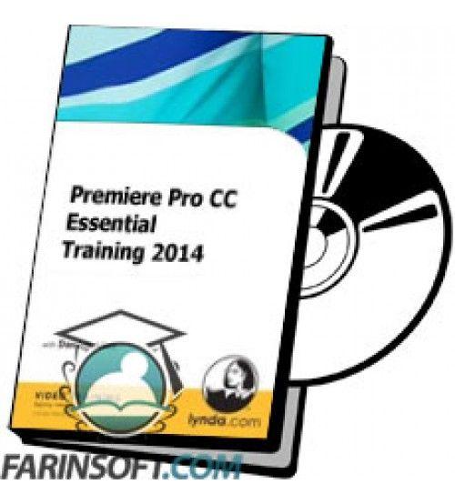 آموزش Lynda Premiere Pro CC Essential Training 2014