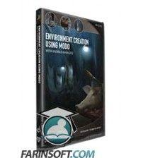 آموزش Gnomon Workshop Environment Creation Using Modo