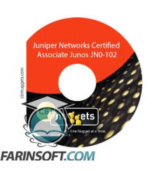 آموزش CBT Nuggets Juniper Networks Certified Associate Junos JN0-102