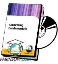 آموزش Lynda Accounting Fundamentals