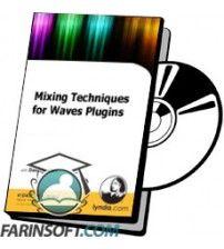 آموزش Lynda Mixing Techniques for Waves Plugins