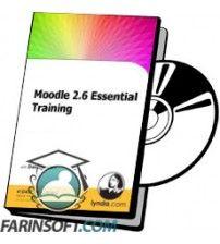 آموزش Lynda Moodle 2.6 Essential Training