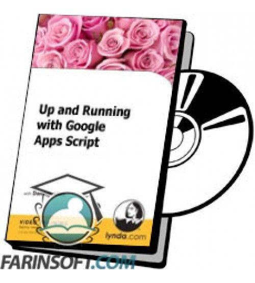آموزش Lynda Up and Running with Google Apps Script