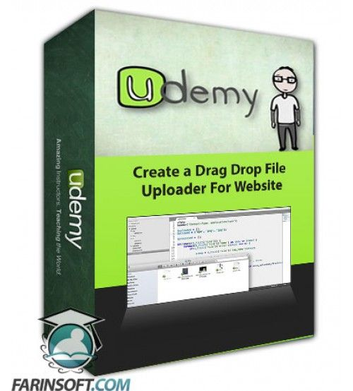 آموزش Udemy 27] - Create a Drag Drop File Uploader For Website