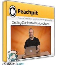 آموزش PeachPit Creating Content with Markdown