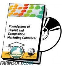 دانلود آموزش Lynda Foundations of Layout and Composition Marketing Collateral