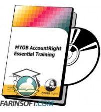 آموزش Lynda MYOB AccountRight Essential Training