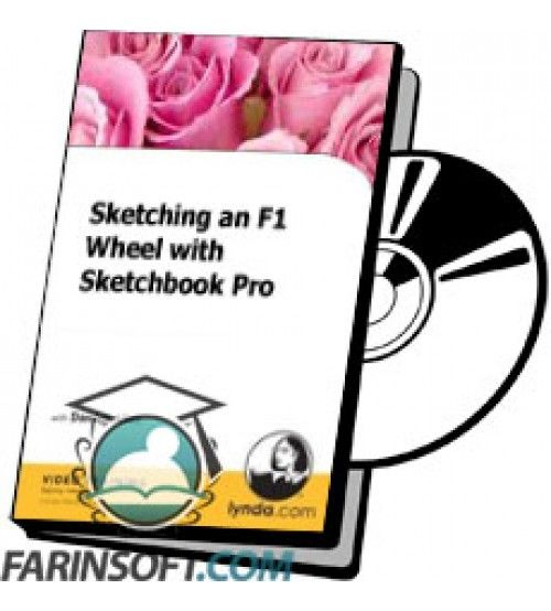 آموزش Lynda Sketching an F1 Wheel with Sketchbook Pro