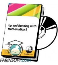 آموزش Lynda Up and Running with Mathematica 9