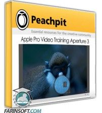 آموزش PeachPit Apple Pro Video Training Aperture 3