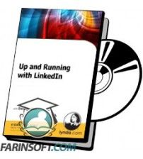 آموزش Lynda Up and Running with LinkedIn