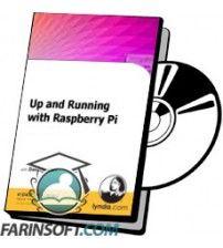 آموزش Lynda Up and Running with Raspberry Pi