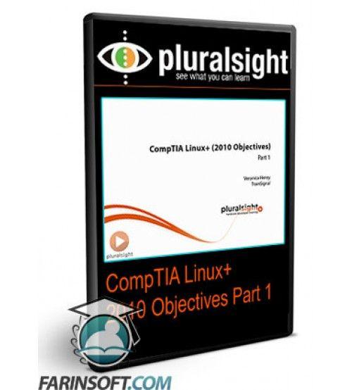 آموزش PluralSight CompTIA Linux+ 2010 Objectives Part 1