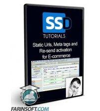 آموزش  Static Urls, Meta tags and Re-send activation for E-commerce