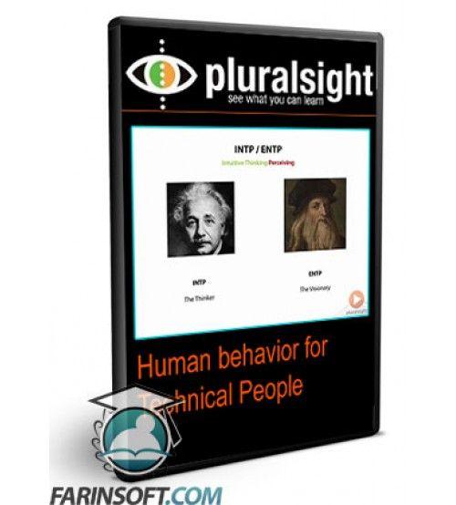 آموزش PluralSight Human behavior for Technical People