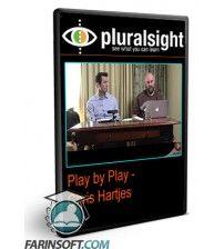دانلود آموزش PluralSight Play by Play – Chris Hartjes