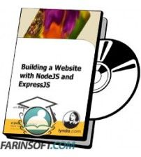 آموزش Lynda Building a Website with NodeJS and ExpressJS