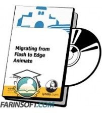 آموزش Lynda Migrating from Flash to Edge Animate