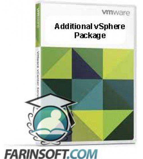 پکیج نرم افزارهای مکمل vSphere