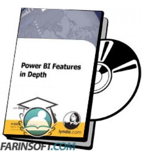 آموزش Lynda Power BI Features in Depth