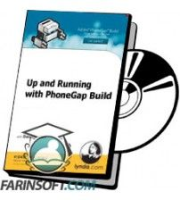 دانلود آموزش Lynda Up and Running with PhoneGap Build