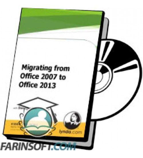 آموزش Lynda Migrating from Office 2007 to Office 2013
